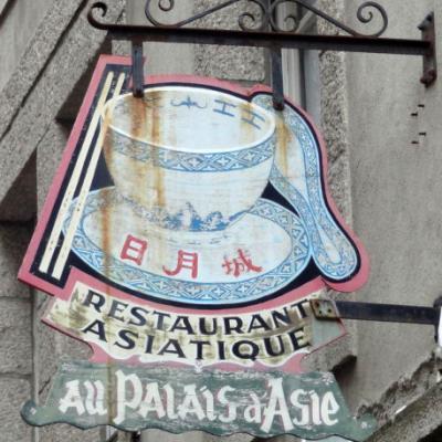 Au palais d'Asie (restaurant) - Saint Malo
