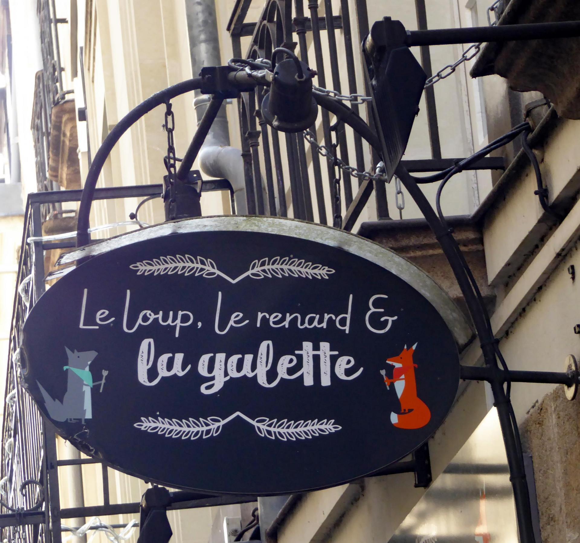 Le loup, le renard et la galette (crêperie) - Nantes